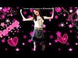 «мои кумиры» под музыку ♥Просто оч классная песня) - Rock star (ханна монтана). Picrolla